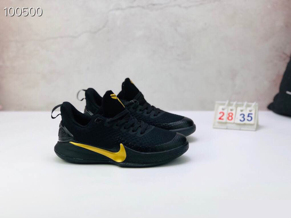 Nike Kobe Mamba Focus 5 Kid Shoes Black Gold
